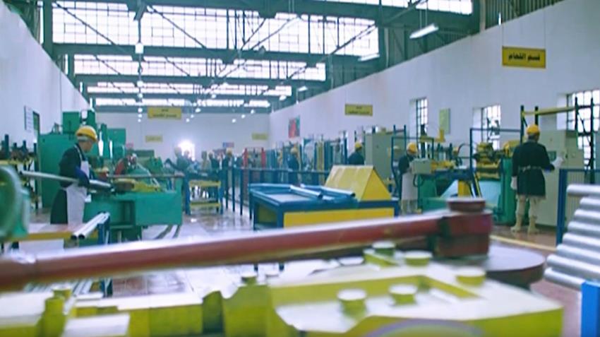 إنشاء مصنع الشكمان