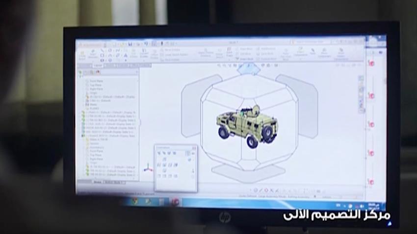 إنشاء مركز التصميم الآلي لإدارة المركبات