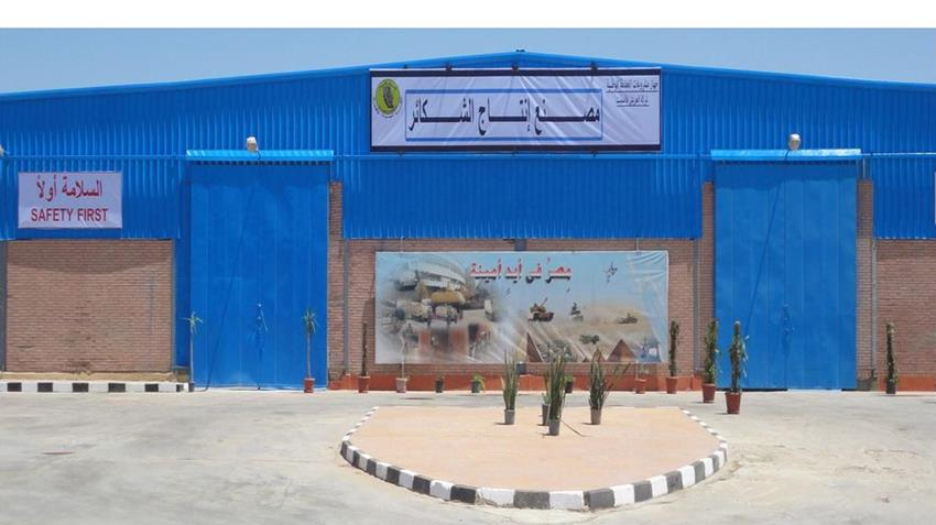 إنشاء مصنع إنتاج شكائر الأسمنت بشمال سيناء