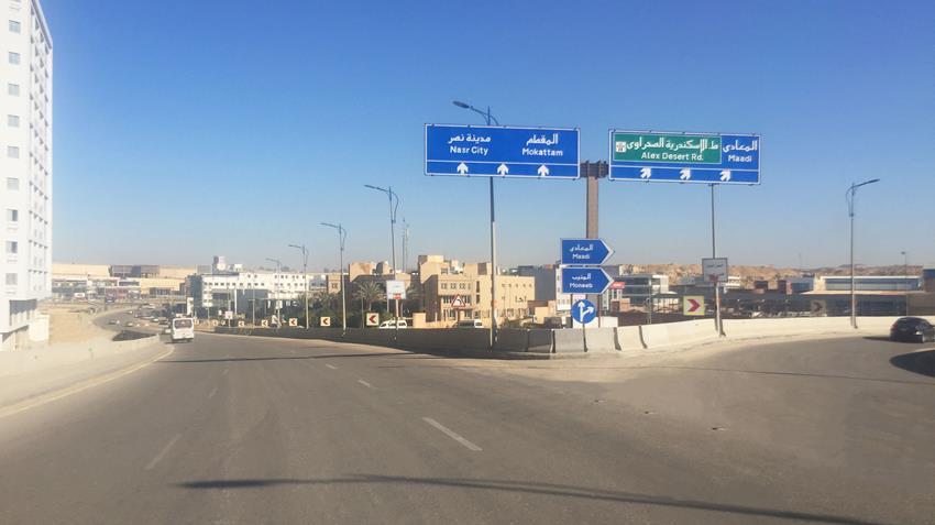 كوبري الفريق أول - محمد فوزي بمحاظة القاهرة