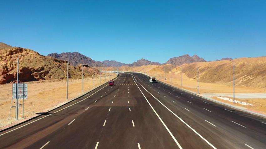 طريق النفق - شرم الشيخ