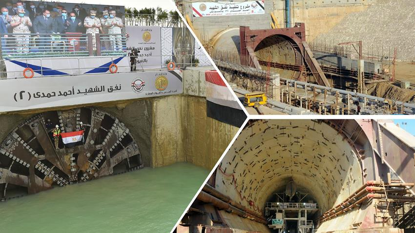 الانتهاء من حفر نفق الشهيد احمد حمدى 2