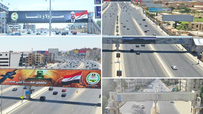 إنشاء 6 كباري مشاة بالقاهرة
