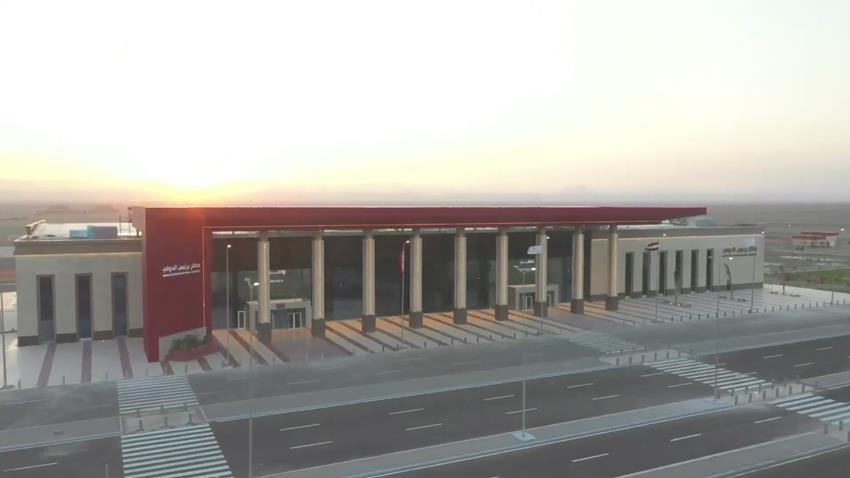 مطار برنيس