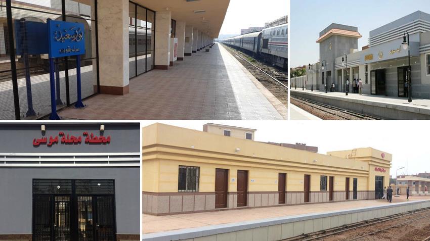تطوير 167 محطة سكة حديد