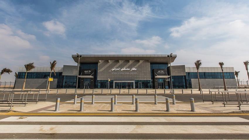 مطار سفنكس الجديد
