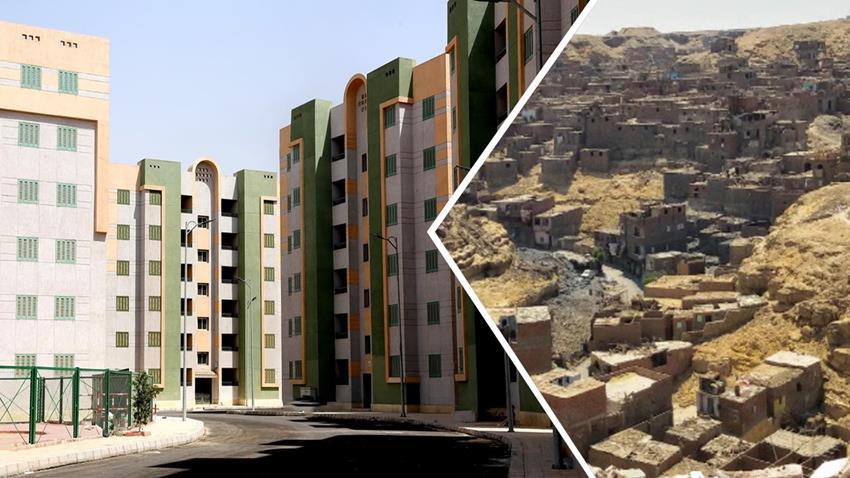 إسكان المحروسة بمحافظة القاهرة