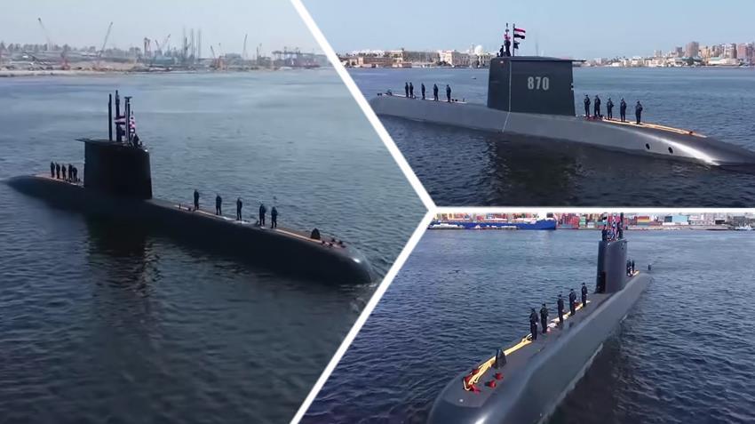 الغواصة  S-٤٤ من طراز (٢٠٩ -١٤٠٠)