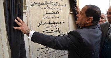 محطة الصرف الصحى بقرية كفر الديب