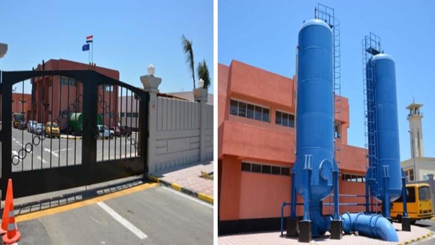 محطة مياه أبو حمص