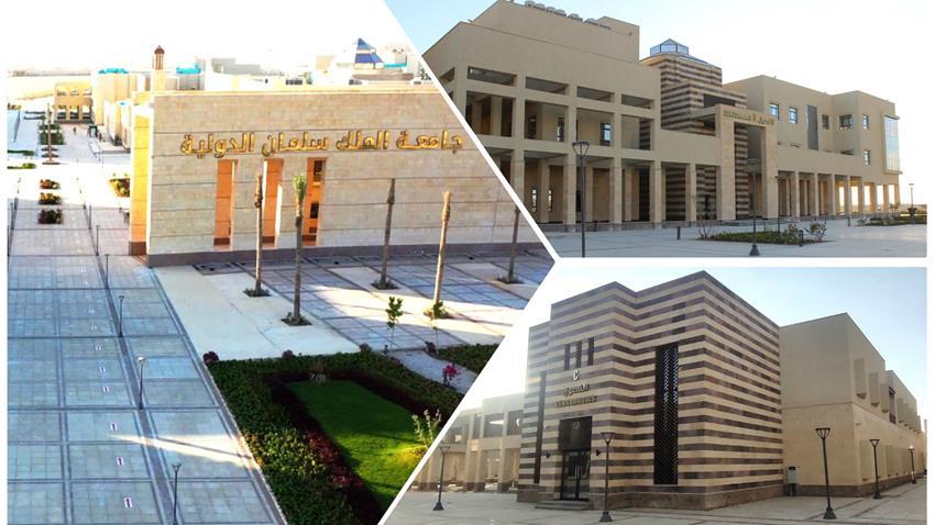افتتاح جامعة الملك سلمان فرع رأس سدر
