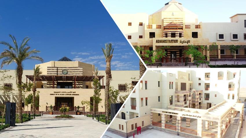 افتتاح جامعة الملك سلمان فرع شرم الشيخ