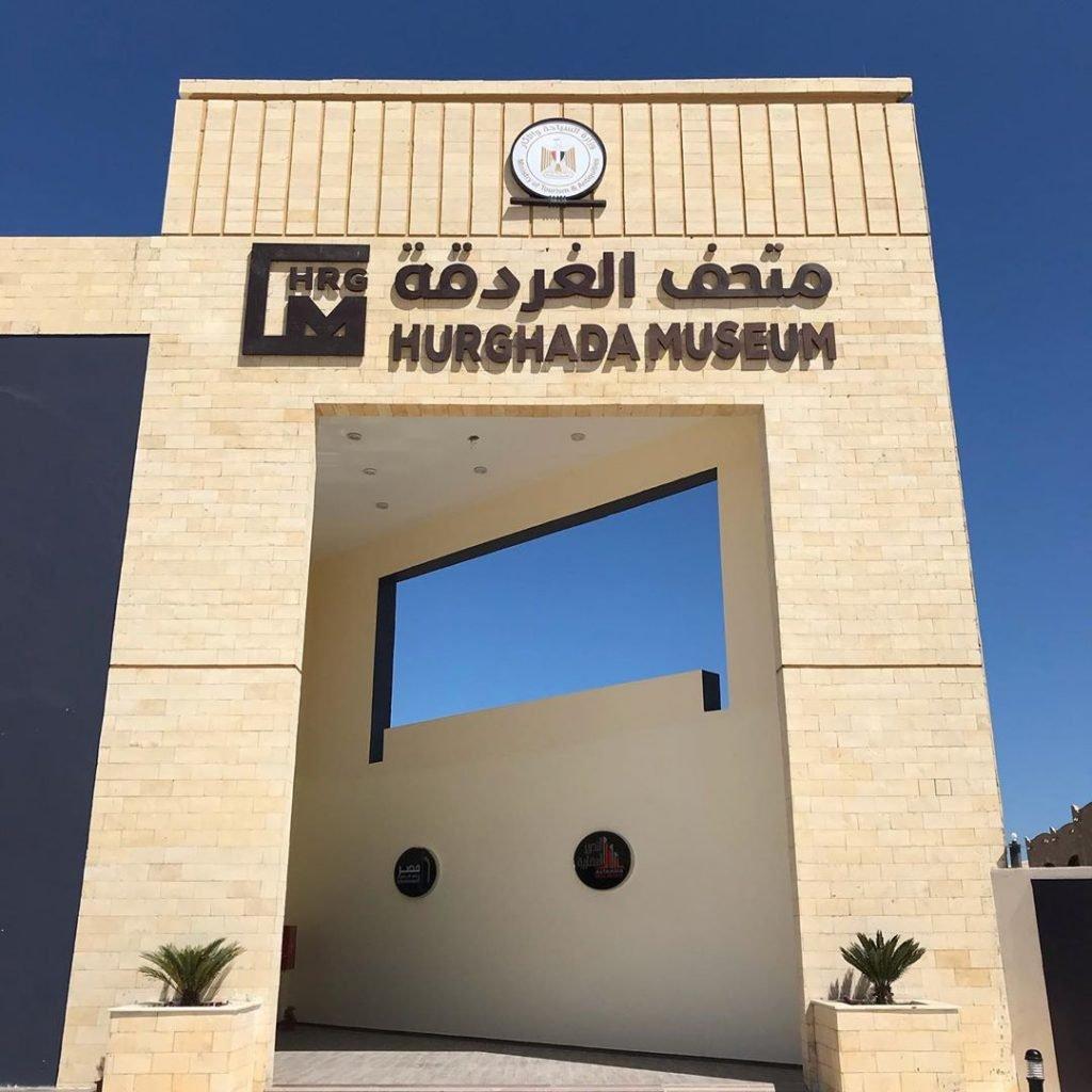 افتتاح متحف الغردقة