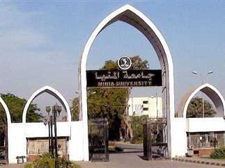 جامعة المنيا الأهلية
