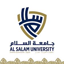 إنشاء جامعة السلام