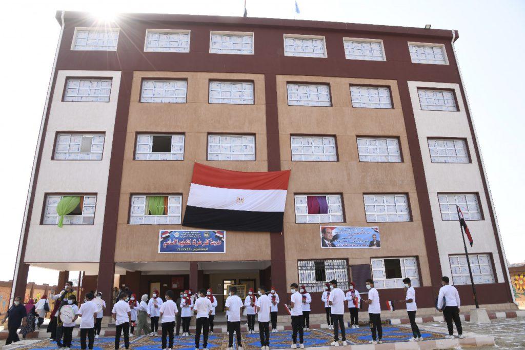 افتتاح مدرسة محمد أمين الخولي الابتدائية