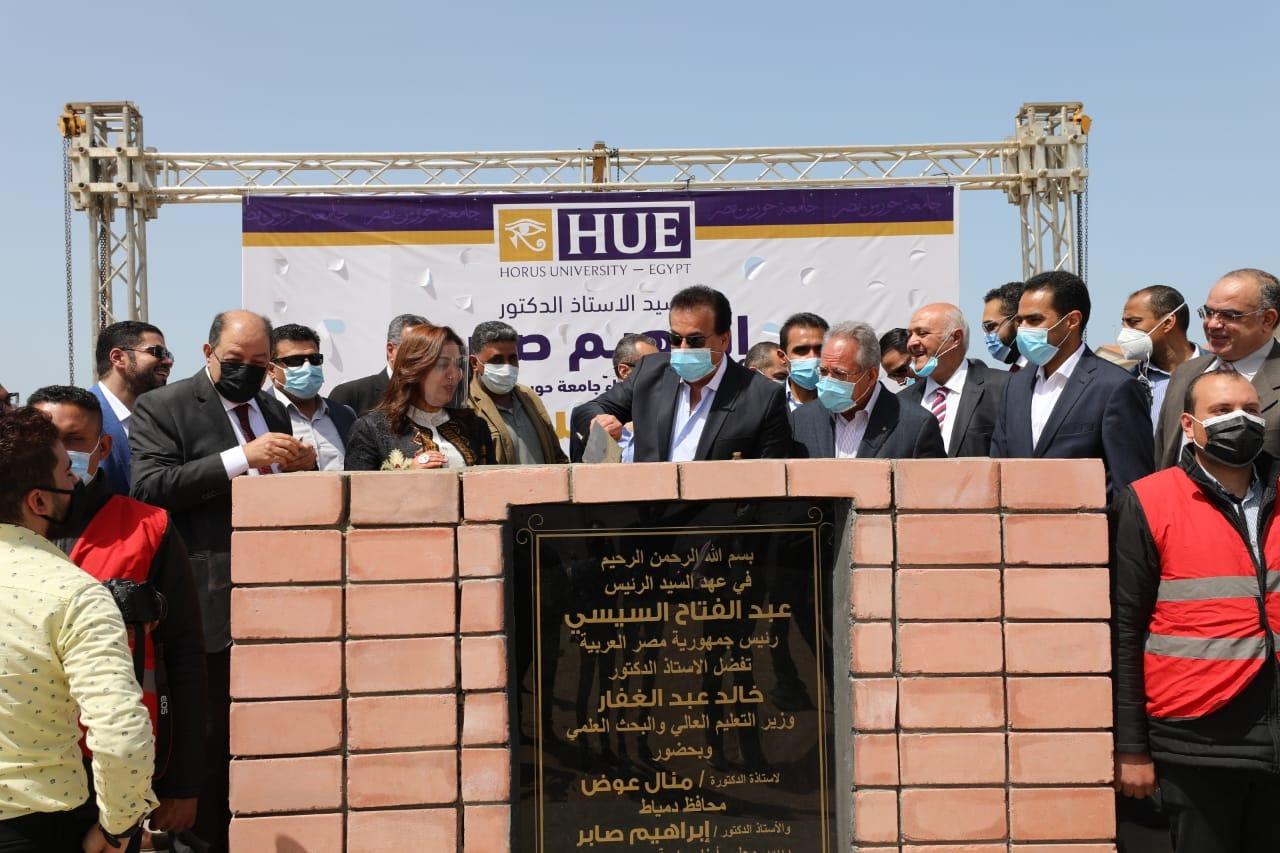إنشاء مستشفي جامعة حورس