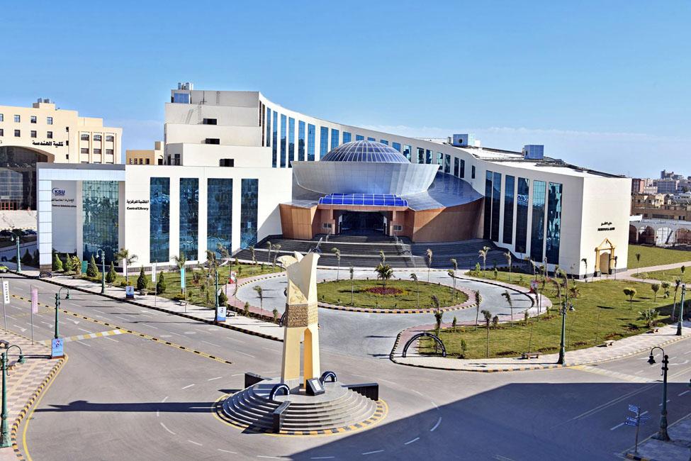 قاعة المؤتمرات الكبرى بجامعة كفرالشيخ
