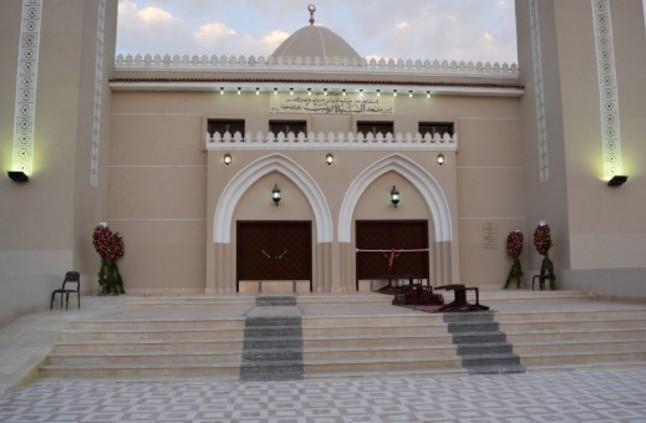 افتتاح مسجد السيدة زينب  بالحي الأول بمدينة المنيا الجديدة