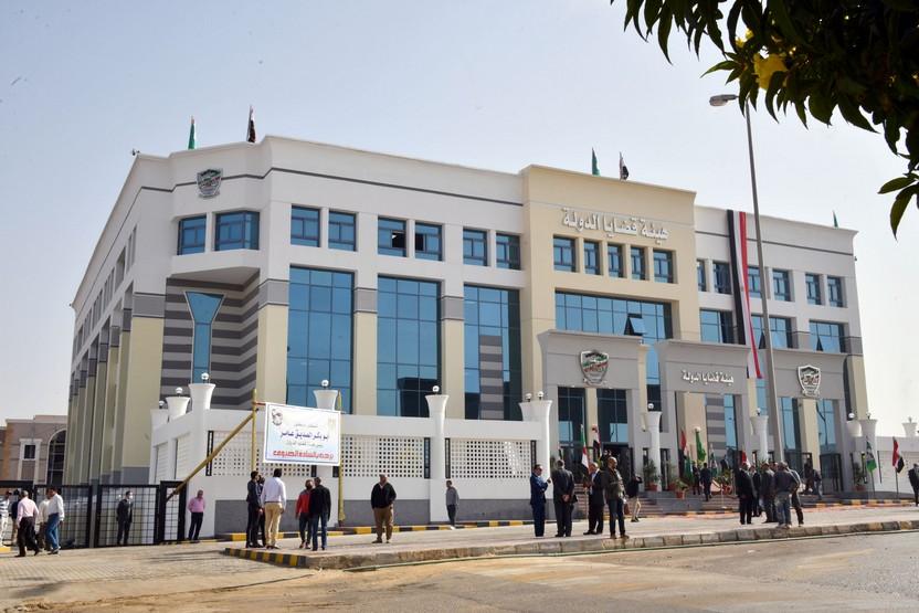 المقر الرئيسي الجديد لهيئة قضايا الدولة بالقاهرة الجديدة
