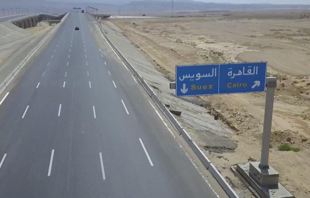 مشروع تطوير طريق السويس حتى نفق الشهيد أحمد حمدي