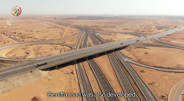 مشروع إنشاء كوبري علوي لربط طريق جنيفة مع وصلة نفق الشهيد أحمد حمدي