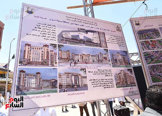 مشروع تطوير السوق السياحى أسوان