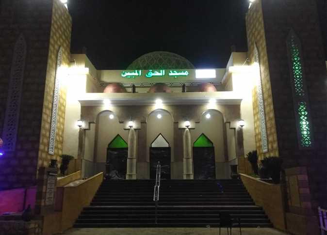 مسجد الحق المبين بجنوب سيناء