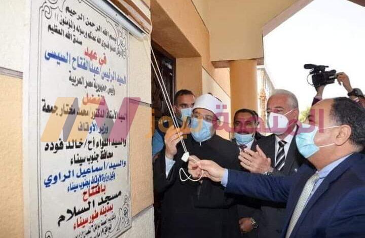 تطوير مسجد السلام بطور سيناء