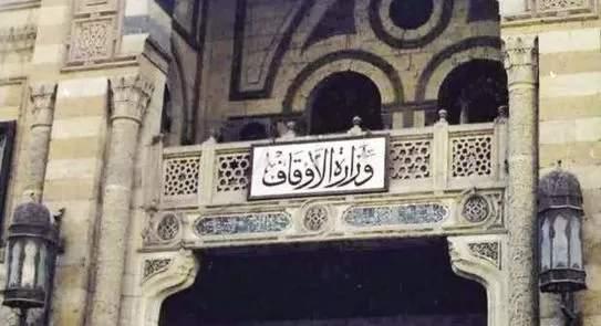 إنشاء وترميم 9 مساجد بمحافظة البحيرة