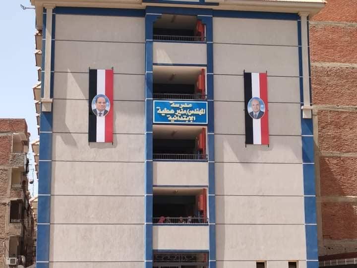 إنشاء مدرسة المهندس منير عطية بطنطا