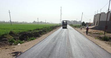 رصف طريق الشوكة - البرنوجى