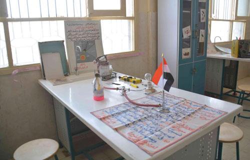 مدرسة دلجا بنين للتعليم الأساسي