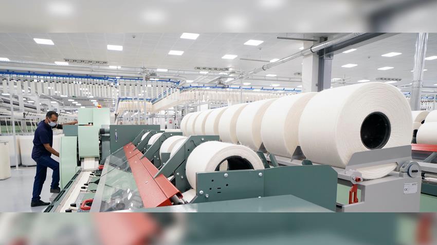 مصنع الغزل السميك