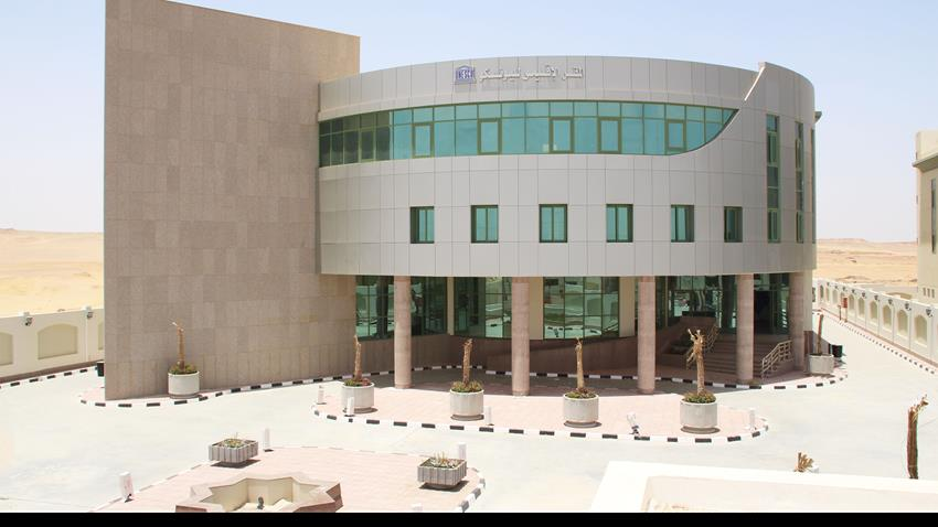 مبنى المقر الجديد لليونسكو