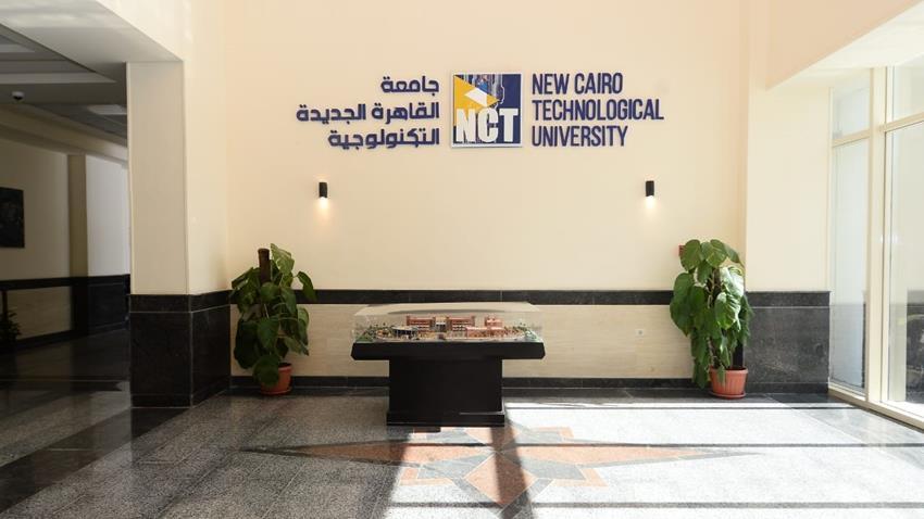 افتتاح جامعة القاهرة الجديدة التكنولوجية