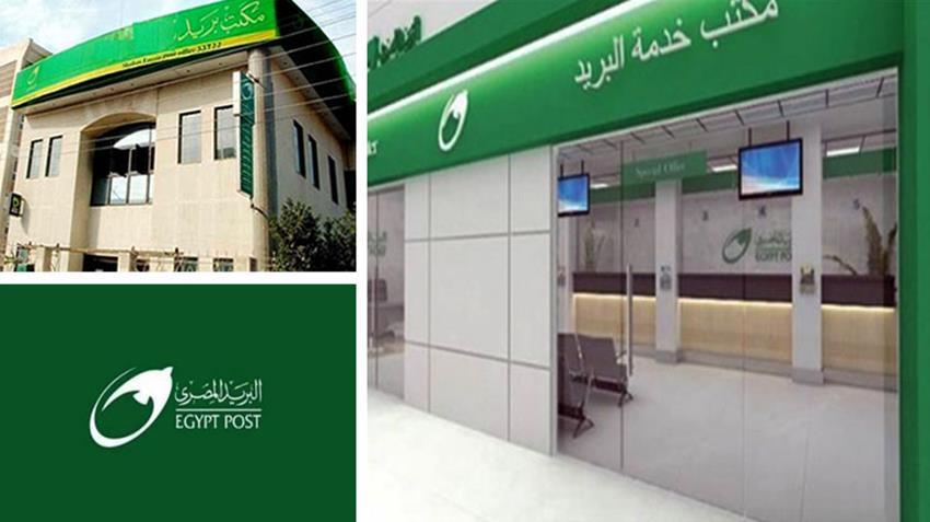 افتتاح مركز الخدمات البريدية ببشاير الخير بمحافظة الإسكندرية