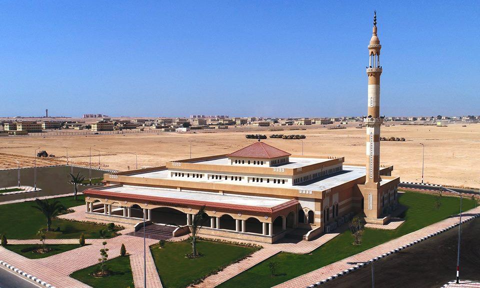 قاعدة محمد نجيب