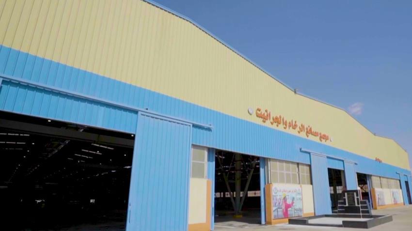 مصنع إنتاج الرخام والجرانيت برأس سدر