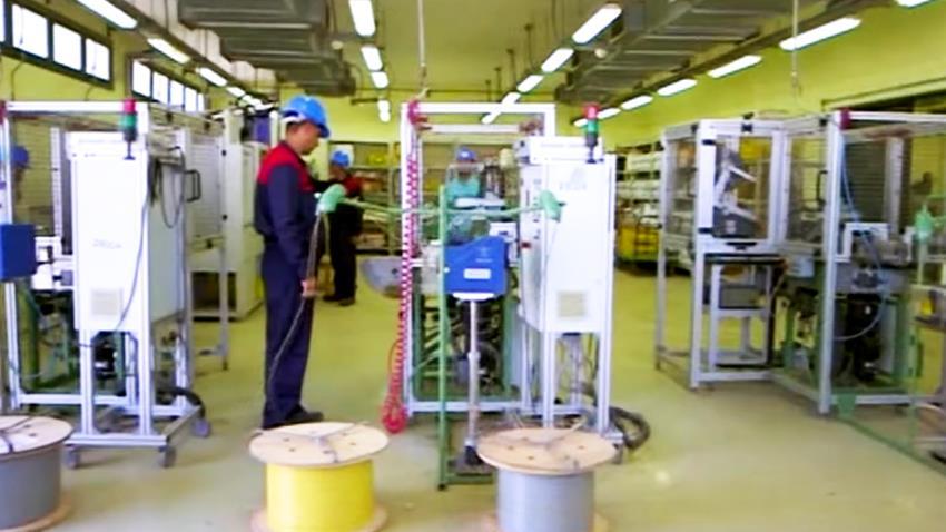 إنشاء مصنع إنتاج المفجرات