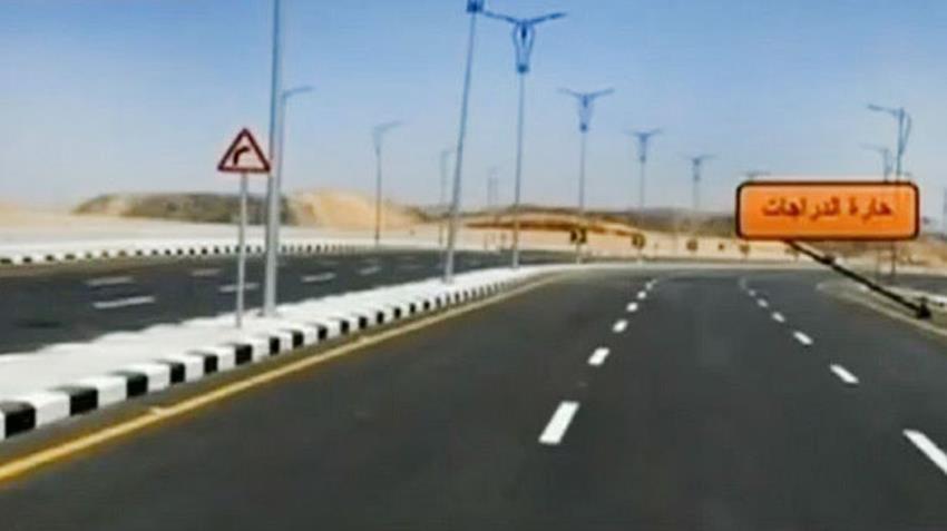 طريق المشير محمد علي فهمي بمحافظة القاهرة