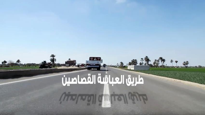 طريق العباسة - القصاصين بمحافظة الإسماعيلية