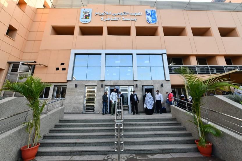مشروع أعمال إعادة تأهيل مباني المعهد القومي للأورام وتطوير خدماته