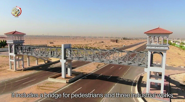 مشروع تطوير طريق جنيفة