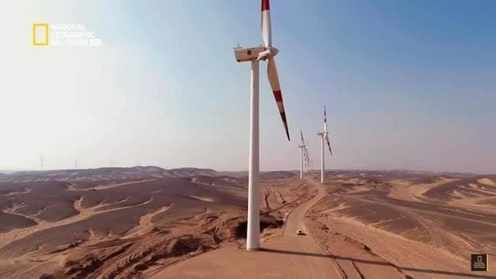 محطة طاقة جبل الزيت