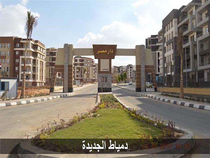 دار مصر بدمياط