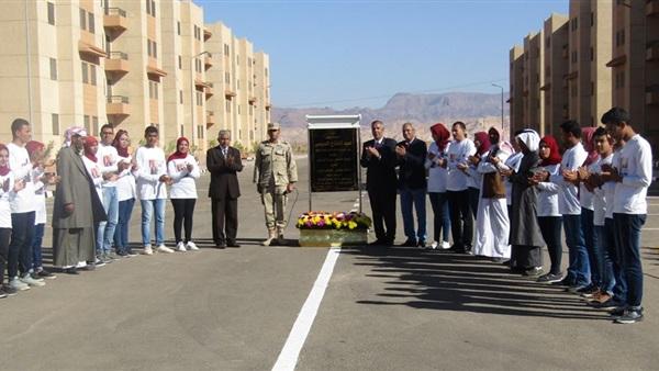 الإسكان الإجتماعى بجنوب سيناء