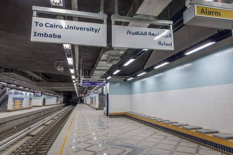 """أكبر محطة مترو فى الشرق الأوسط """"محطة مترو هليوبوليس"""""""