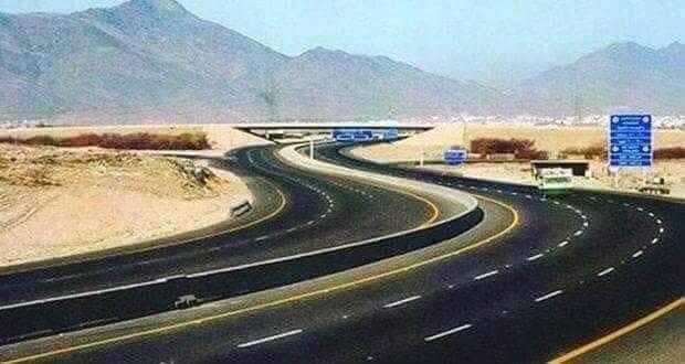 مشروعات مصر طريق شرم الشيخ الجديد