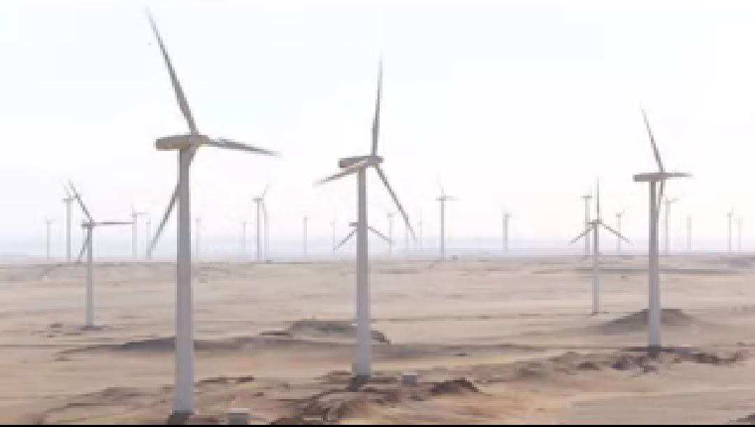 مزرعة الرياح جنوب الزعفرانه